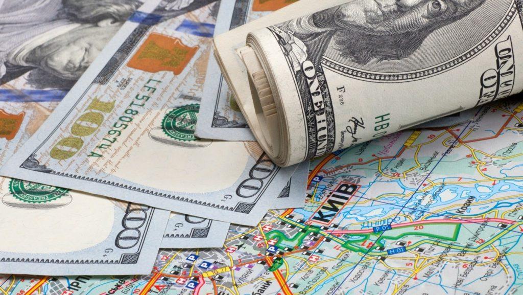 Управление расходами на поездки