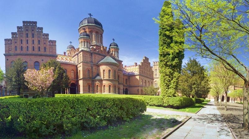 Резиденция митрополитов Православной церкви Буковины и Далмации